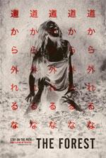 Poster Jukai - La foresta dei suicidi  n. 3