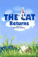 Poster La ricompensa del gatto  n. 1