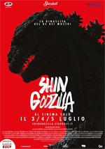 Poster Shin Godzilla  n. 0