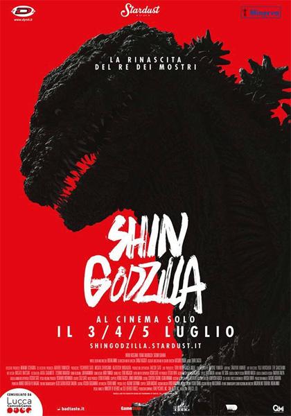 Trailer Shin Godzilla