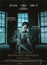 Poster Personal Shopper  n. 0