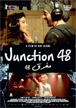 Trailer Junction 48