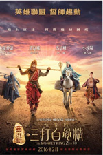 Poster The Monkey King 2  n. 0