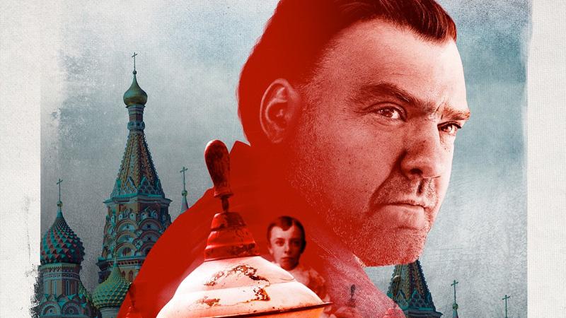 Royal Opera House: Boris Godunov