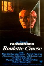 Trailer Roulette cinese