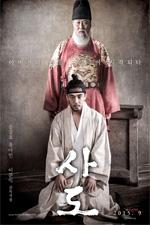 Trailer The Throne
