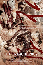 Trailer The Treacherous