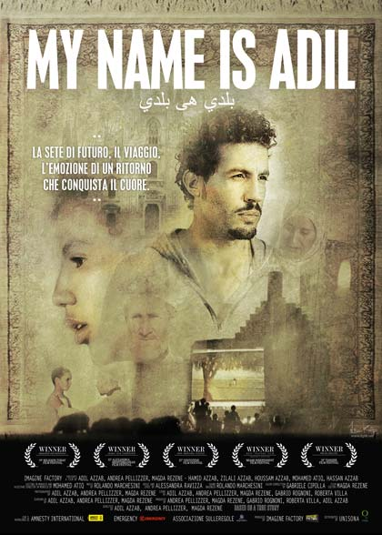 My Name Is Adil - Film (2016) - MYmovies.it