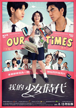 Trailer Our Times