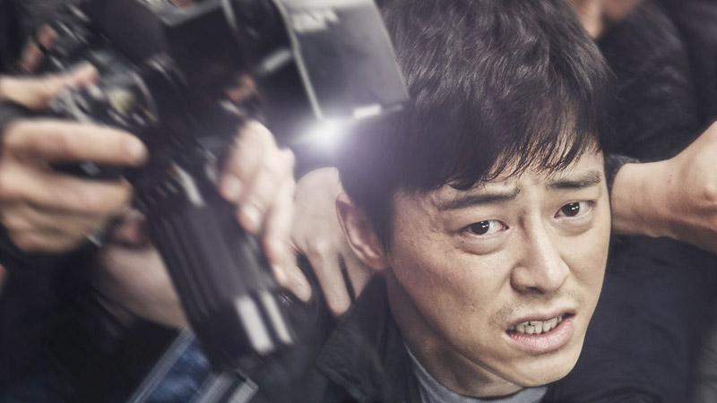 SEO Kang Joon incontri voci come iniziare ad uscire dopo il marito muore