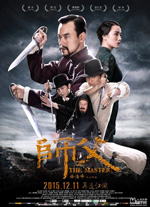 Trailer The Master