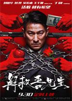Trailer Saving Mr. Wu