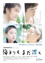 Poster Ritratto di Famiglia con Tempesta  n. 1