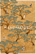 Poster Mademoiselle  n. 2