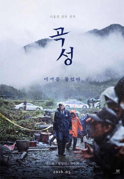 Poster Goksung - La presenza del diavolo