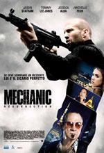 Trailer Mechanic: Resurrection