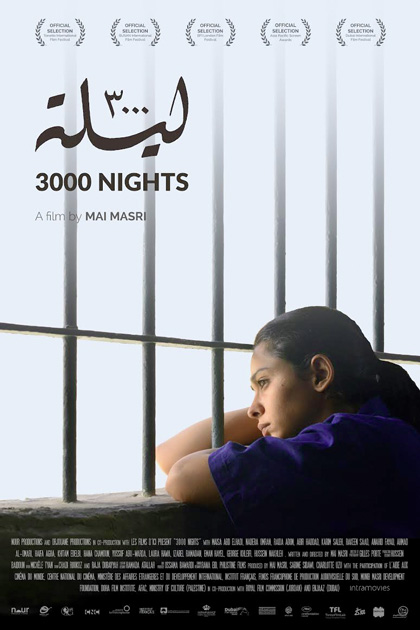 """Résultat de recherche d'images pour """"3000 nights film sinossi"""""""