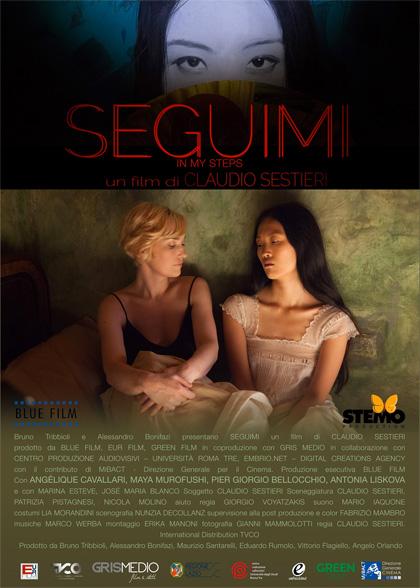 Trailer Seguimi