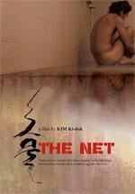 Poster Il prigioniero coreano  n. 1