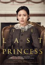 Poster The Last Princess  n. 0