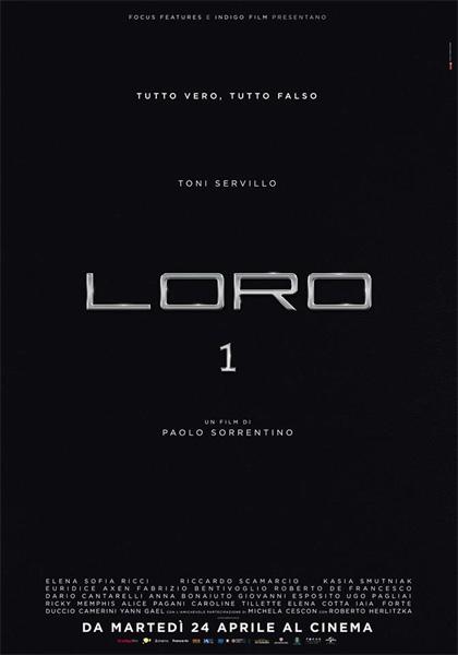 Trailer Loro 1