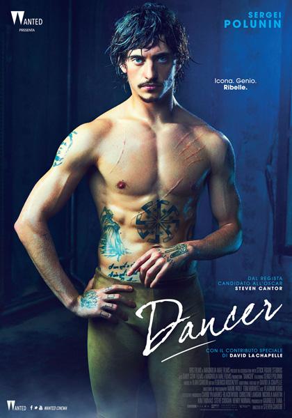 Trailer Dancer
