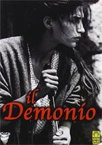 Trailer Il demonio
