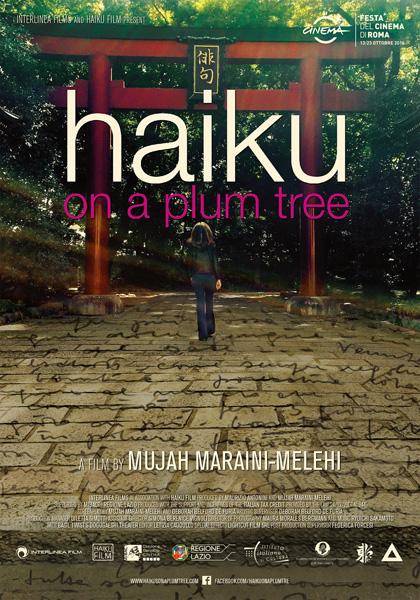 Trailer Haiku On a Plum Tree