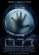 Trailer Life - Non oltrepassare il limite