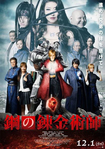 Trailer Fullmetal Alchemist