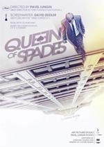 Trailer Queen of Spades