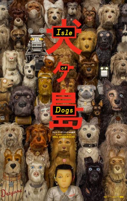 Risultati immagini per isola dei cani locandina