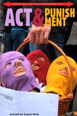Trailer Act & Punishment