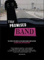 Trailer The Promised Band