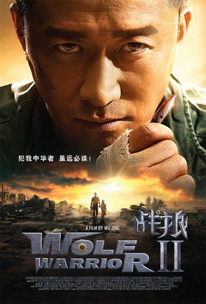 Trailer Wolf Warrior 2