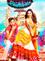 Poster Badrinath Ki Dulhania
