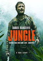 Trailer Jungle