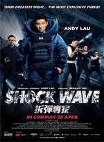 Trailer Shock Wave