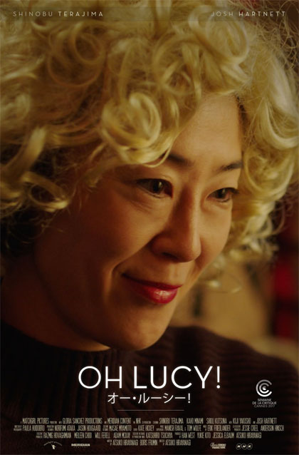 Trailer Oh Lucy!