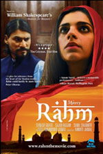 Poster Rahm  n. 0