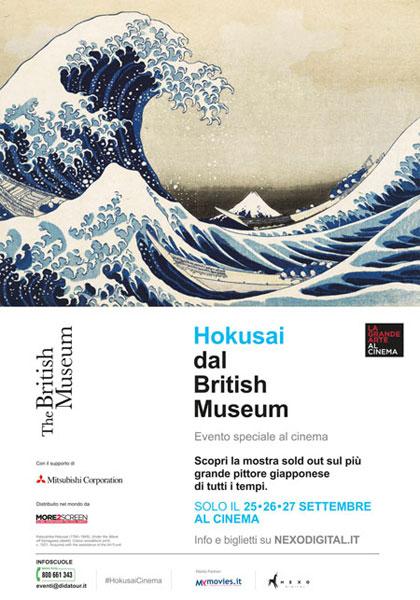 Trailer Hokusai dal British Museum