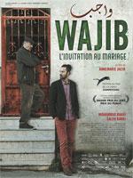 Poster Wajib - Invito al Matrimonio  n. 1