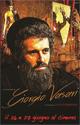 Le memorie di Giorgio Vasari