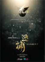 Poster Manhunt  n. 0