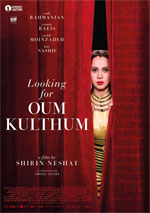 Poster Looking for Oum Kulthum  n. 0
