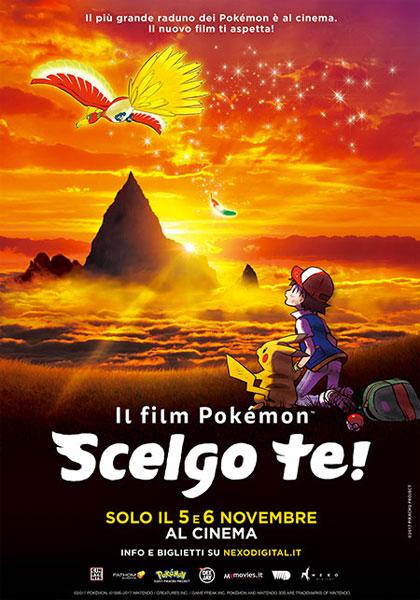 Trailer Pokémon - Scelgo Te!