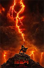 Poster Hellboy  n. 4