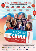 Poster Made in China Napoletano  n. 0
