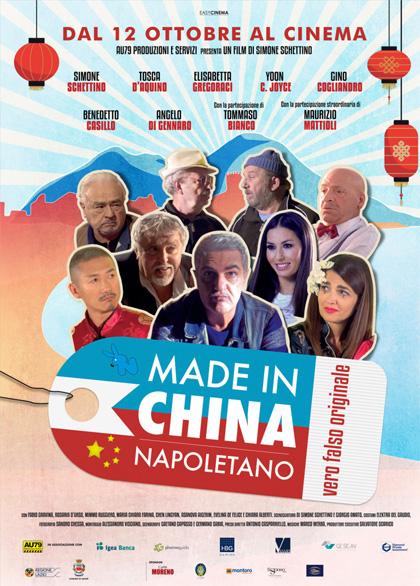 Trailer Made in China Napoletano
