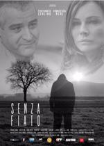 Trailer Senza Fiato